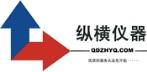 青岛纵横仪器有限公司