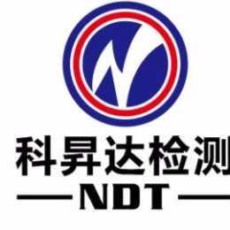 北京科晟达检测科技有限公司