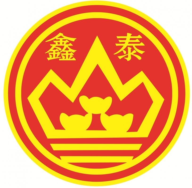 新疆鑫泰材料设备检测有限公司