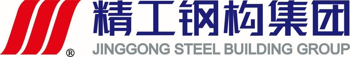 浙江精工钢结构集团有限公司