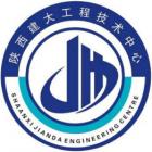 陕西建大工程技术中心有限公司