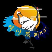 武汉市晴川焊接无损检测有限公司